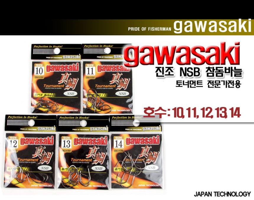c7b46837c4fb88301c8343f6418bba62_135406.jpg